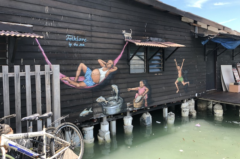 Street Art at Chew Jetty   Georgetown, Malaysia