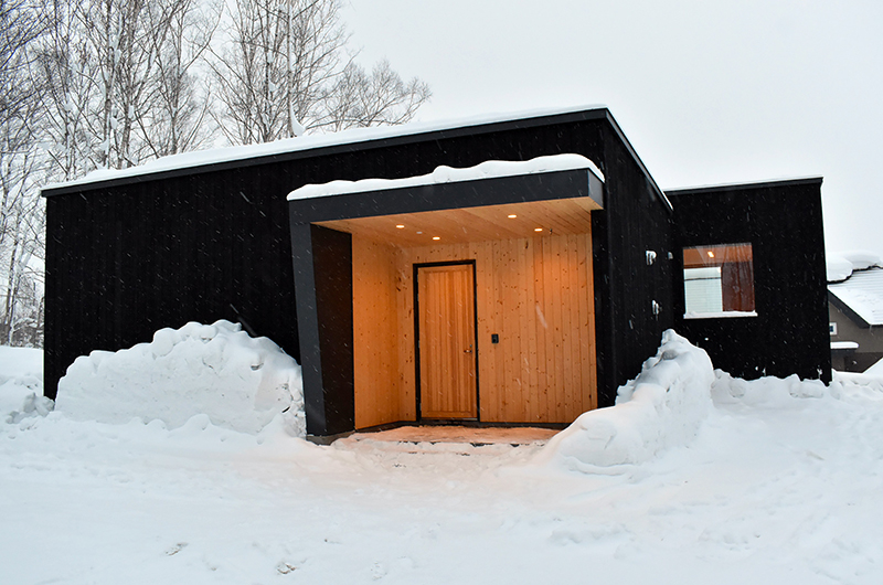 Birchwood Front Door | Hirafu, Niseko